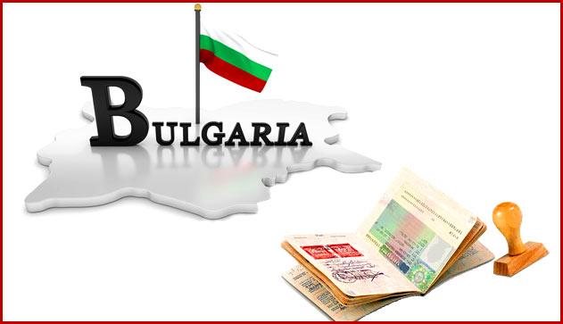 visa-bolgariya